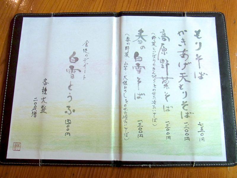 R0033334.JPG.jpg