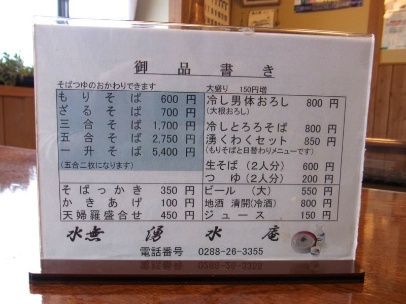 R0033557.JPG.jpg