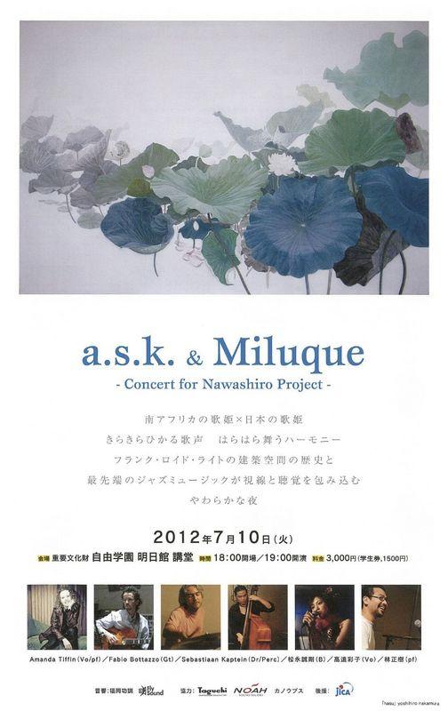 a.s.k.&miluque_1.jpg