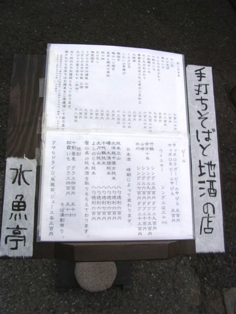 RIMG1896.jpg
