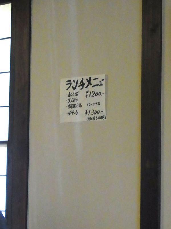 RIMG2855.JPG.jpg