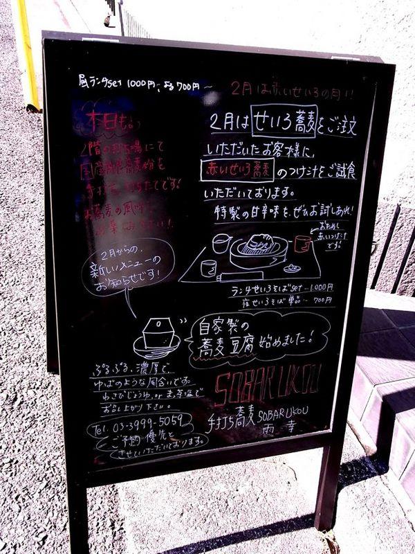 RIMG3706.jpg
