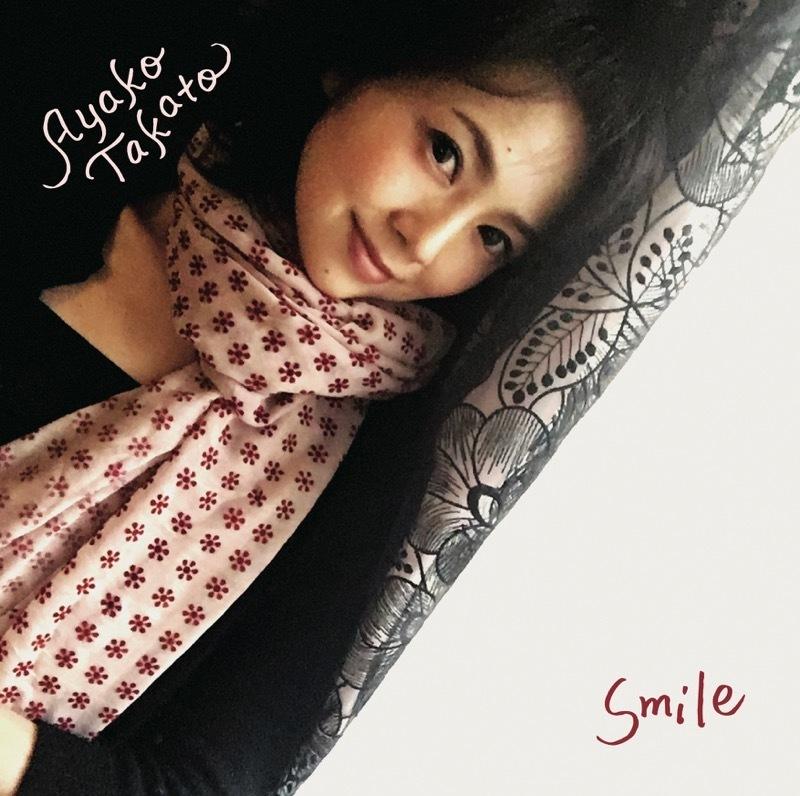 SmileTypeA1.jpg