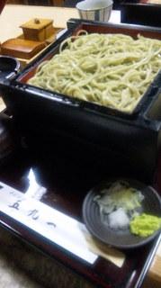 gokui1.jpg